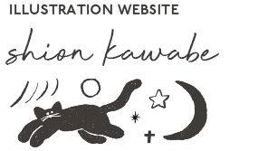 Illustrator Shion Kawabe